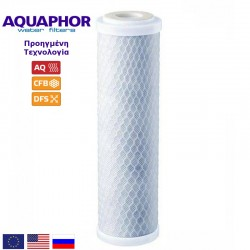 Aquaphor B510-07 CarbonBlock 1 micron 10'' - Aquaphor