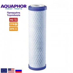 Aquaphor B510-02 CarbonBlock 5 micron 10'' Ανταλλακτικό Φίλτρο - Aquaphor