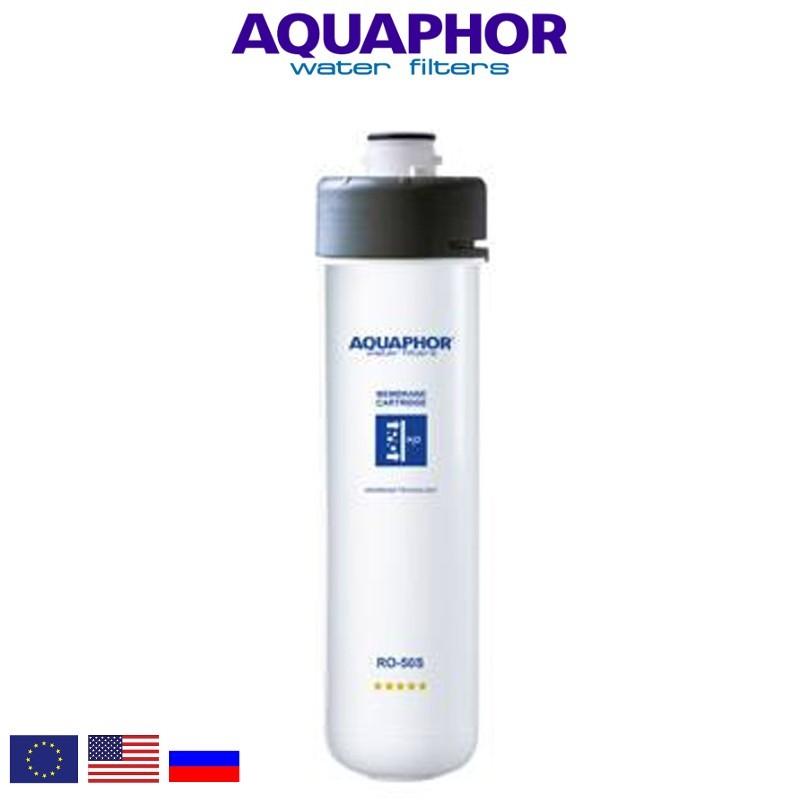 Aquaphor RO-50S Ανταλλακτική Μεμβράνη - Aquaphor