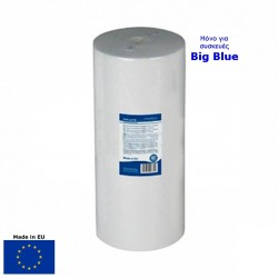 PP BIG BLUE 50 micron 10'' - OEM
