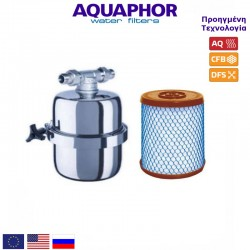 Aquaphor Viking Mini - Aquaphor