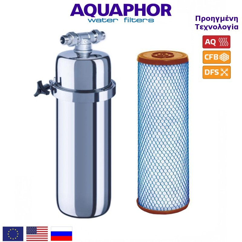 Aquaphor Viking Φίλτρο Νερού Κεντρικής Παροχής - Aquaphor