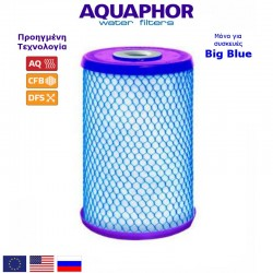 Aquaphor B510-12 CarbonBlock BIG BLUE 10'' Ανταλλακτικό Φίλτρο - Aquaphor