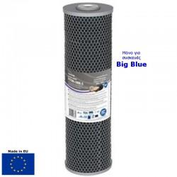Φίλτρο Ενεργού Άνθρακα BIG BLUE CARBON BLOCK-PLUS 20'' - Aquafilter