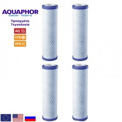 Replacement Set YUC2 Ανταλλακτικό Σετ Φίλτρων - Aquaphor