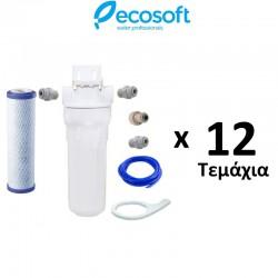 Ecosoft YUC1 Multipack 12pcs Συσκευασία 12 Τεμαχίων - Ecosoft