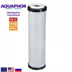Aquaphor B510-03 CarbonBlock 10 micron 10'' - Aquaphor