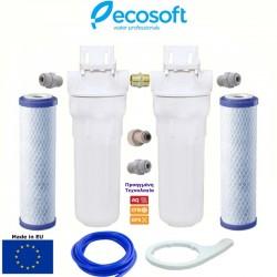 Ecosoft YUC2 Φίλτρο Νερού Κάτω Πάγκου - Ecosoft